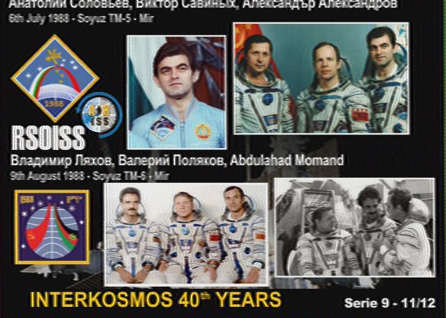 Expedition 55 Interkosmos