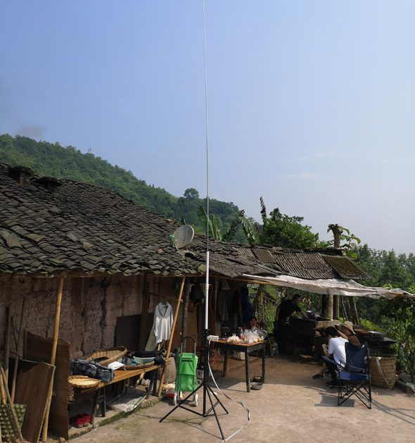 DKGP10 Antenna